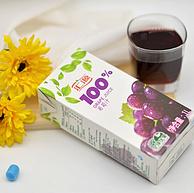 限地区: 汇源 100%葡萄汁 1Lx5盒x2件