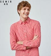 森马 男士春款纯棉长袖衬