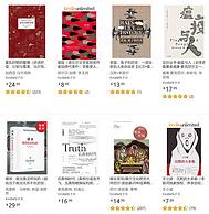 亚马逊中国 灾难中的人类 Kindle精选好书