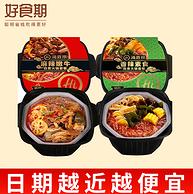 2盒,海底捞 自热速食小火锅  多口味可选