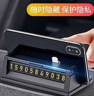 4.9分 支架+临停车牌+置物垫:舜威 车载手机支架