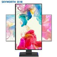 升降旋转,2K高清IPS屏,99%sRGB:创维 27英寸液晶显示器FQ27AWG