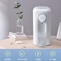值哭 7段控温+缺水提醒:美的 3L 即热饮水机  MK-HE3003