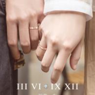 日本独立设计师品牌、主钻1分:  IL&Co玫瑰金色钻石戒指