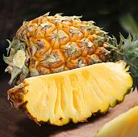 白菜价、共10斤!DPSP  糖心菠萝 2.5斤x4件 19.4元包邮