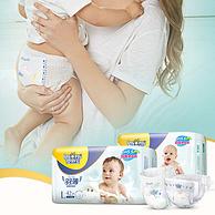 送10片口罩!Insoftb 婴舒宝 婴儿纸尿裤 L 42片