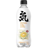买一送一!0糖0卡,480mlx15瓶装x6件,元气森林卡曼橘味气泡水饮料