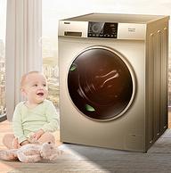 今晚0点,洗烘一体,即洗即穿:10kg 海尔 全自动滚筒洗衣机EG100HB209G 前300台2079元包邮