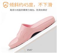 小编到货好评!45度不下滑、FDA认证:科柔 男女款防滑拖鞋