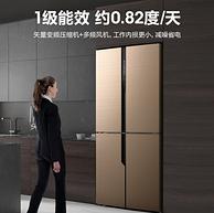 61預告:海信 459L 十字對開門冰箱 BCD-459WTDVBPI/Q
