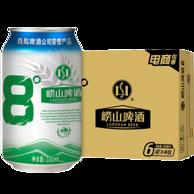 0點白菜價:330MLx24聽 青島嶗山啤酒 嶗山8度