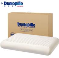 0点值哭、96%高端乳胶枕: Dunlopillo 邓禄普 斯里兰卡-ECO 乳胶枕 60*40*11cm