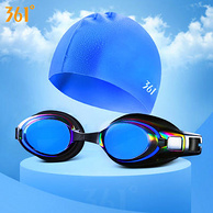 多款式可选 :361° 平光泳镜