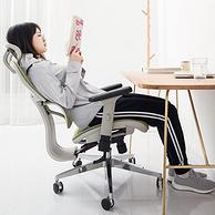 买手甄选团,高配9部位调节:考拉工厂店 人体工学办公椅