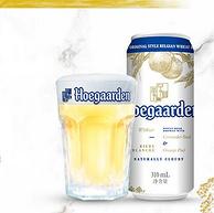 臨期特價!福佳 比利時白啤 精釀啤酒 310mlx12罐