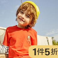 12日0点:天猫聚划算 小猪班纳旗舰店 童装品牌新春大促