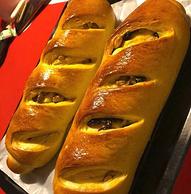 俄罗斯传统美食,列巴王子  三果演绎大列巴面包 615g