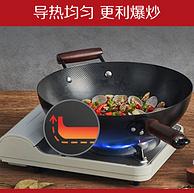 高纯铁铸造+高温渗氮:美的  老式无涂层不粘锅 32cm