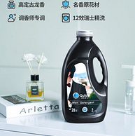 瑞士原瓶进口:2L 欧快 男士洗衣液 古龙香水味 淡香型