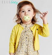 A類,ELLE Baby 女童針織開衫 80~130碼 多色