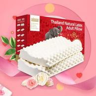泰国第一乳胶品牌,提高睡眠质量,德标认证:2只 TAIPATEX 天然乳胶枕