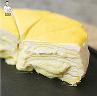 壞單包賠:益叔 榴蓮千層蛋糕 500g