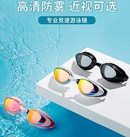 可配度数:361° 防水防雾高清泳镜