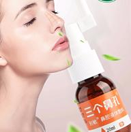 不含激素儿童可用: 20ml 三个鼻孔 别敏 医用级鼻炎喷雾剂