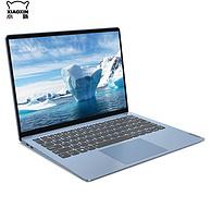 还有谁?联想 小新Pro13 13.3英寸笔记本电脑 (i5-10210U、16GB、512GB、MX350)