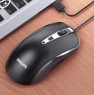 新低,明显强于10元国产货、静音版可选:飞利浦 家用办公电竞鼠标