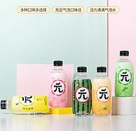 0糖0脂0卡:300mlx12瓶整箱  亲亲元气 苏打气泡水 4种口味