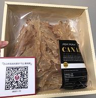 约55-65头,85.4%高蛋白!250g 加瑞华 加拿大鳕鱼胶干货