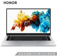 HONOR 荣耀 MagicBook Pro 16.1寸 笔记本电脑(R7-3750H、8G、512G、100%sRGB、Linux)