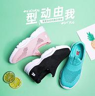 华东童装第一品牌 ABC kids 飞织超透气童鞋