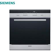 23日0点:SIEMENS 西门子 SC73M612TI 洗碗机 8套