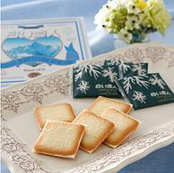 25日0点:神价格,实测好吃!11gx12枚x2件 白色恋人 北海道 白巧克力夹心饼干