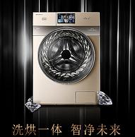 国内第36次神团、京东自营发货:小天鹅高端款 比佛利 洗烘一体机 10kg