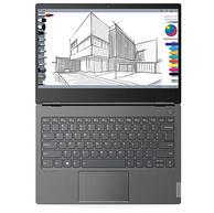 10點開始: Lenovo 聯想 威6 Pro 14英寸筆記本電腦(i5-8265U、8GB、256GB、R540X)