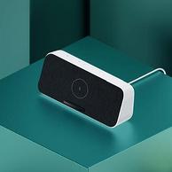 30W無線充電+藍牙5.0:MI 小米 無線充藍牙音箱 30W無線充電