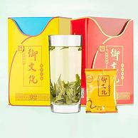 已截团,国内第38次团,明前茶:御文化 正宗西湖龙井茶 2.5gx15包