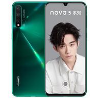 全新国行带票:HUAWEI 华为 nova 5 Pro 智能手机 8GB+128GB