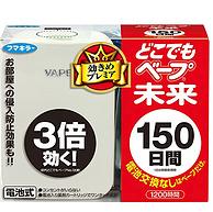 新低!日本直邮、母婴适用,VAPE 除虫器套装 150天 珍珠白 本体+替换装