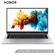 榮耀 MagicBook Pro 16.1英寸筆記本(R7-3750H、8+512g)