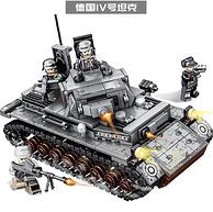 汇奇宝 钢铁帝国-德国IV坦克 军事拼装积木 596颗