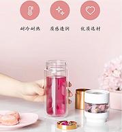 随时随地泡好茶,网易严选 240ml 茶水分离耐热玻璃杯