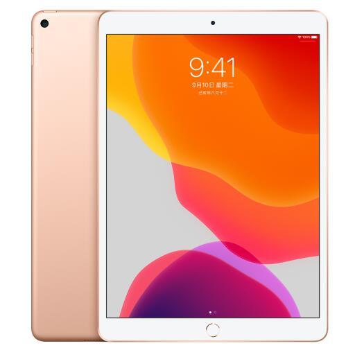 10點開始: Apple 蘋果 iPad Air3 10.5英寸 平板電腦 WLAN 64G