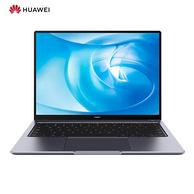 HUAWEI 华为 MateBook 14 Linux版 14英寸笔记本电脑(i7-8565U、8G、512G、MX250、2K、100%sRGB)