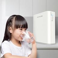 九阳 JR7501 家用RO反渗透膜净水器