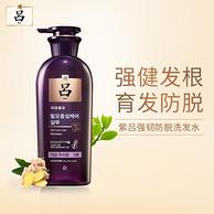 防脱固发:Ryo 吕 紫吕 滋养洗发水 400mlx3件