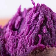 移动端,水果蔬菜 农家自种新鲜小紫薯地瓜 5斤